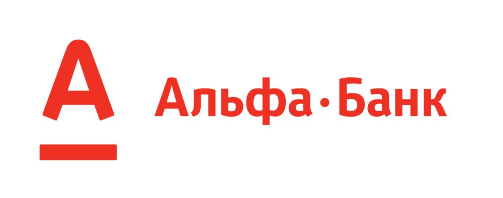 Условия получения кредита в Альфа банке