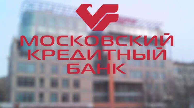 московский кредитный банк кредитная карта испании