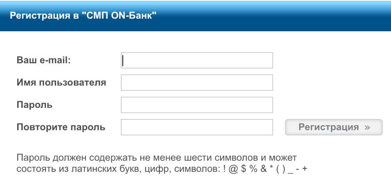 Информационный доступ в СМП банк