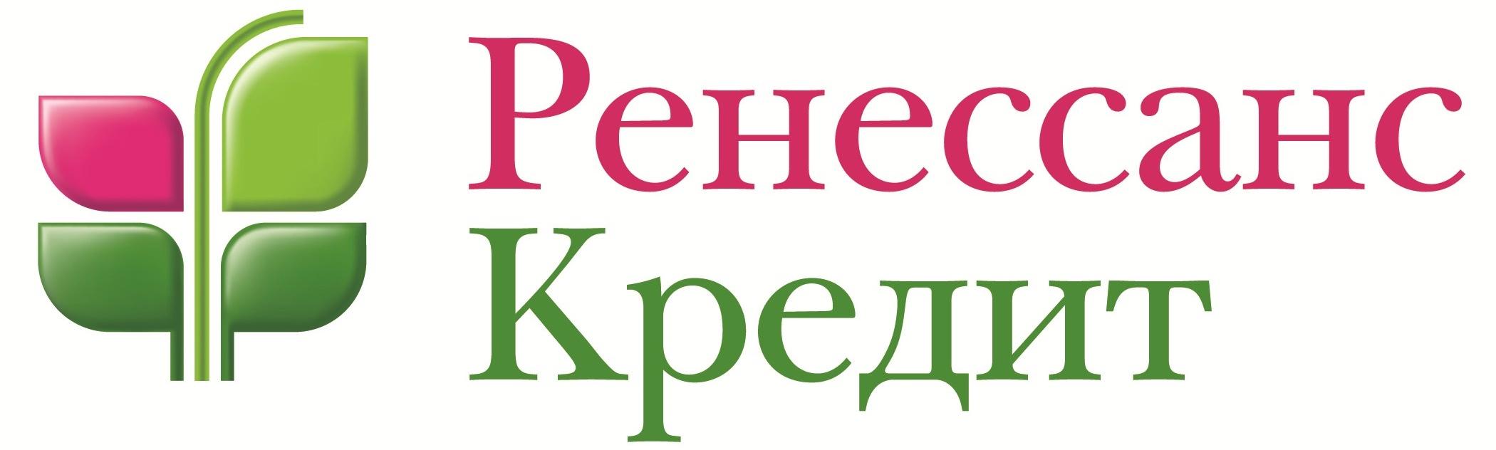 ренессанс кредит официальный сайт москва адреса отделений
