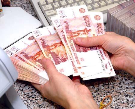 Заявка на кредит онлайн во все банки с плохой кредитной историей краснодар