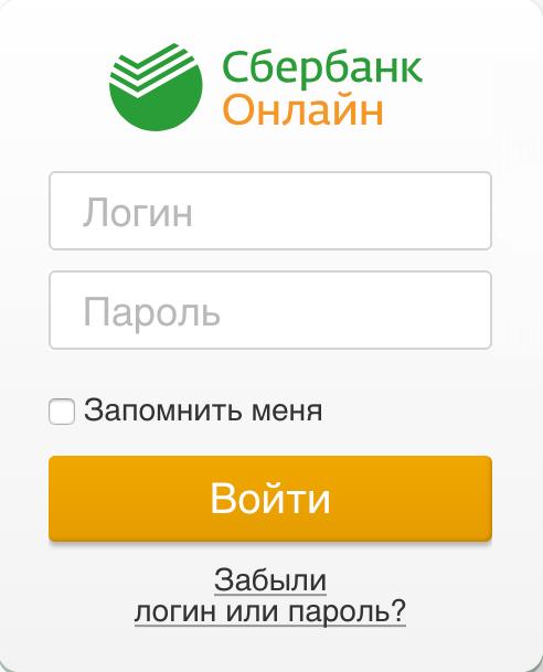 как вернуть деньги если положил не на тот номер через сбербанк онлайн