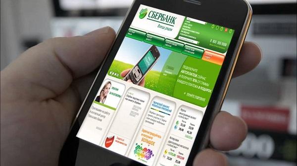 мобильное приложение сбербанк онлайн скачать
