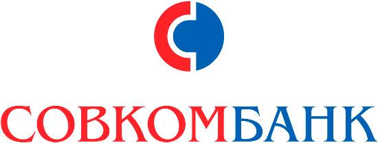 Условия получения кредита в Совкомбанке