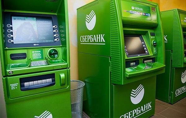 как активировать карту сбербанка через терминал