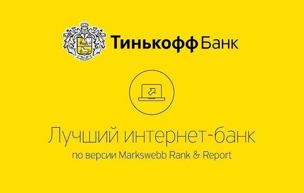 интернет банк лого