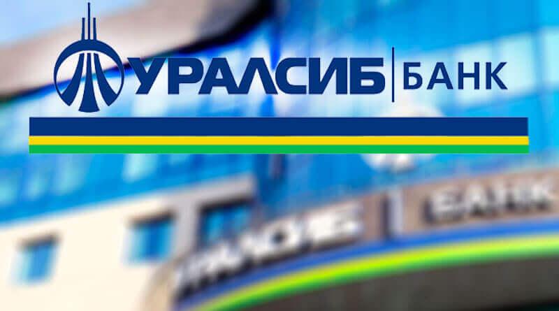 Уралсиб банк вход в личный кабинет