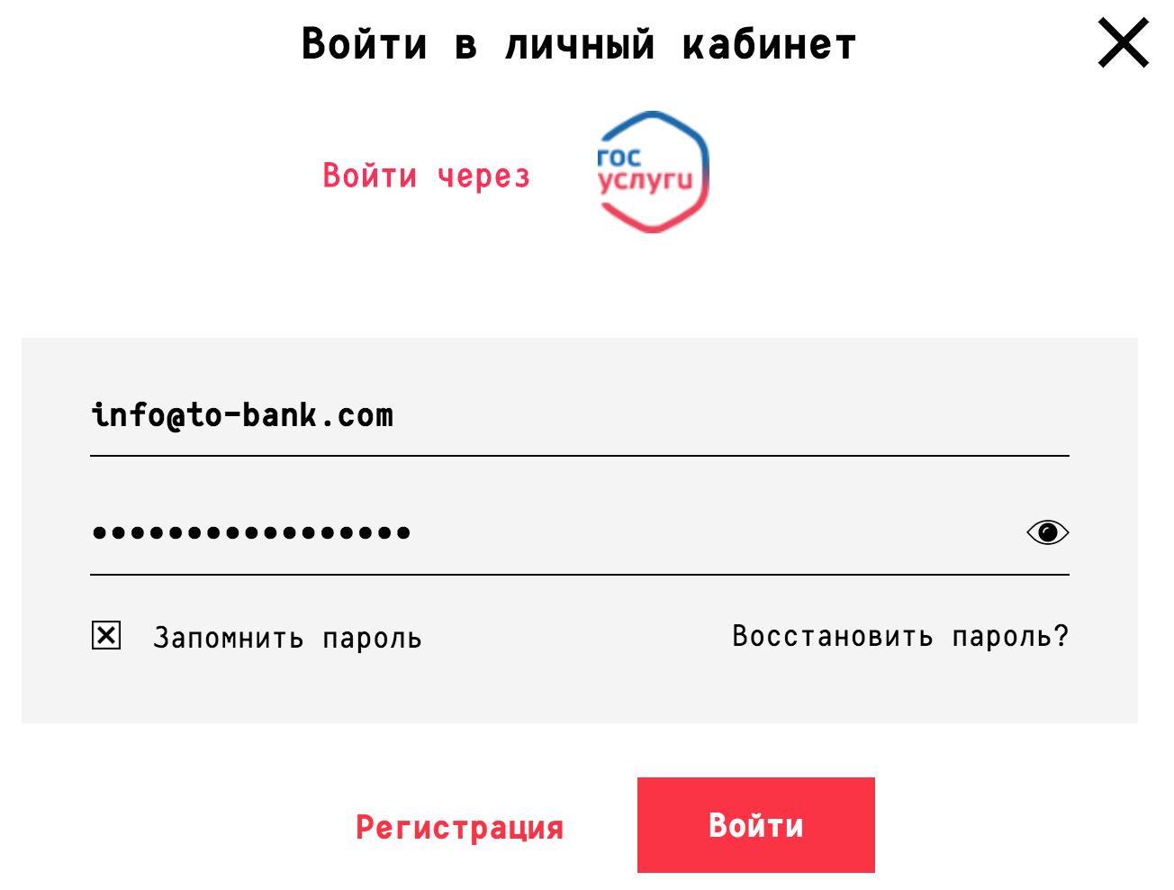 Вход личный кабинет Oneclickmoney.ru