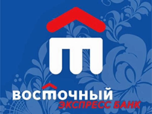 банк экспресс кредитные карты личный кабинет